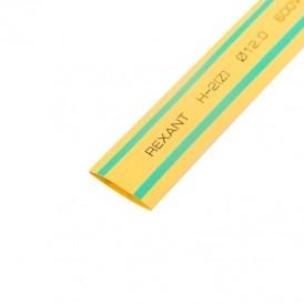 Термоусаживаемая трубка REXANT 12,0/6,0 мм, желто-зеленая, упаковка 50 шт. по 1 м