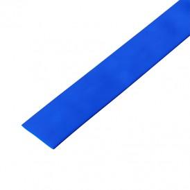 Термоусаживаемая трубка REXANT 30,0/15,0 мм, синяя, упаковка 10 шт. по 1 м