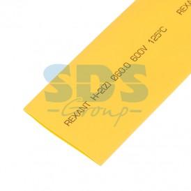 Термоусаживаемая трубка REXANT 60,0/30,0 мм, желтая, упаковка 10 шт. по 1 м