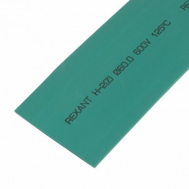 Термоусаживаемая трубка REXANT 60,0/30,0 мм, зеленая, упаковка 10 шт. по 1 м