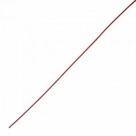 Термоусаживаемая трубка клеевая REXANT 4,8/1,6 мм, красная, упаковка 10 шт. по 1 м