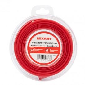 Трубка термоусаживаемая 4,0/2,0 мм красная, ролик 2,44 м REXANT