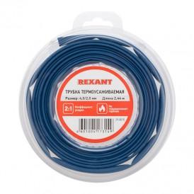 Трубка термоусаживаемая 4,0/2,0 мм синяя, ролик 2,44 м REXANT