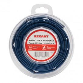 Трубка термоусаживаемая 5,0/2,5 мм синяя, ролик 2,44 м REXANT