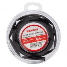 Трубка термоусаживаемая 5,0/2,5 мм черная, ролик 2,44 м REXANT