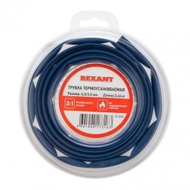 Трубка термоусаживаемая 6,0/3,0 мм синяя, ролик 2,44 м REXANT