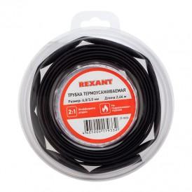 Трубка термоусаживаемая 6,0/3,0 мм черная, ролик 2,44 м REXANT