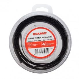 Трубка термоусаживаемая 8,0/4,0 мм черная, ролик 2,44 м REXANT