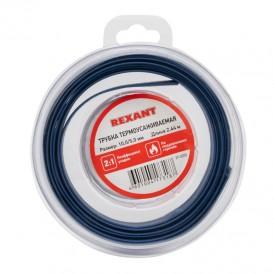Трубка термоусаживаемая 10,0/5,0 мм синяя, ролик 2,44 м REXANT