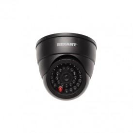 Муляж камеры REXANT, внутренний, купольный, черный