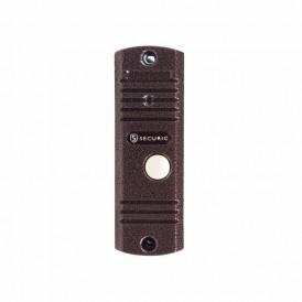 Вызывная видеопанель стандарта AHD (модель AC-312)