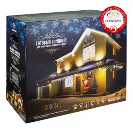 Готовый комплект для новогоднего украшения дома