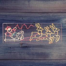 Фигура световая