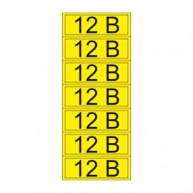 Наклейка знак электробезопасности «12 В» 35х100 мм REXANT (7 шт на листе)