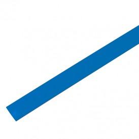 Термоусадочная трубка 25/12,5 мм, синяя, упаковка 10 шт. по 1 м PROconnect