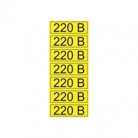 Наклейка знак электробезопасности «220 В» 35х100 мм REXANT 70шт.
