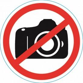 Наклейка запрещающий знак