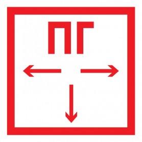 Табличка ПВХ знак пожарной безопасности «Пожарный гидрант» 200х200 мм REXANT