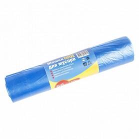 Мусорные мешки ПНД, размер 70 х 110 см, объём 120 литров, 50 шт. в рулоне, синий