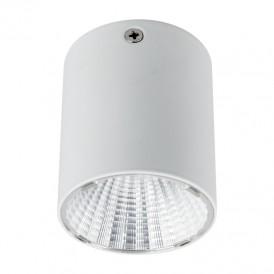 Светильник универсальный REXANT Sirius 15 Вт 4000 К LED белый