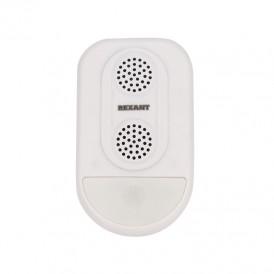 Ультразвуковой отпугиватель вредителей с LED индикатором (S90)  REXANT