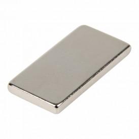 Неодимовый магнит прямоугольник 20х10х2мм сцепление 2, 4 кг (упаковка 5 шт) Rexant