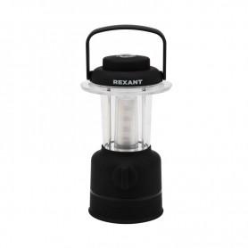 Кемпинговый фонарь с компасом, противоскользящий пластик «черный вельвет», складная петля для подвеса, регулировка яркости, 3 х ААA