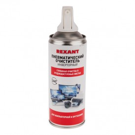 Сжатый воздух (пневматический очиститель) DUST OFF, REXANT, 230 мл,  аэро, инверторный