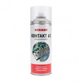 Смазка контактов KONTAKT 61, REXANT, 400 мл, аэрозоль