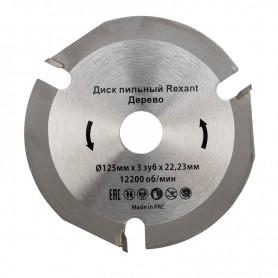 Диск пильный 125 мм х 3 зуб х 22,23 мм REXANT