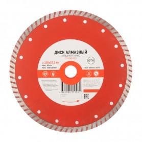 Диск алмазный отрезной Turbo 230x22.2 мм Kranz