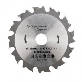 Диск пильный KRANZ 125 мм х 12 зуб х 22.23 мм