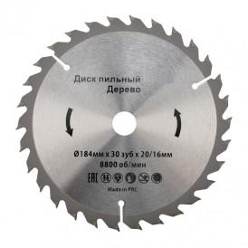 Диск пильный KRANZ 184 мм х 30 зуб х 20/16 мм