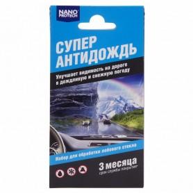 Супер Антидождь NANOPROTECH комплект салфеток для обработки автомобильного стекла