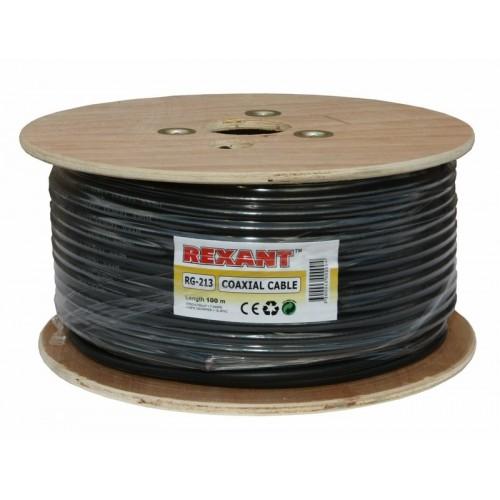 Кабель коаксиальный RG-213 черный  REXANT