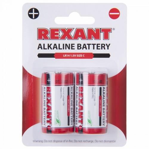 Алкалиновая батарейка тип С/LR14 1,5 V 2 шт. блистер REXANT