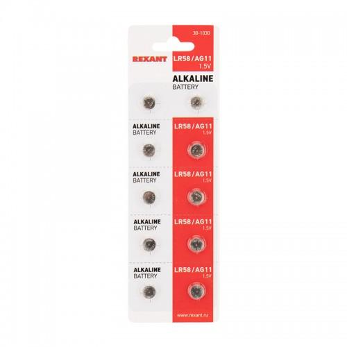 Батарейка LR58, AG11, LR721, G11, 162, GP62A, 362, SR721W REXANT