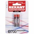 Аккумулятор тип AAA «мизинчиковый» 1.2 В 600 мАч блистер 2 шт. REXANT