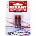 Аккумулятор тип AAA «мизинчиковый» 1.2 В 900 мАч блистер 2 шт. REXANT