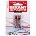 Аккумулятор тип AAA «мизинчиковый» 1.2 В 1100 мАч блистер 2 шт. REXANT