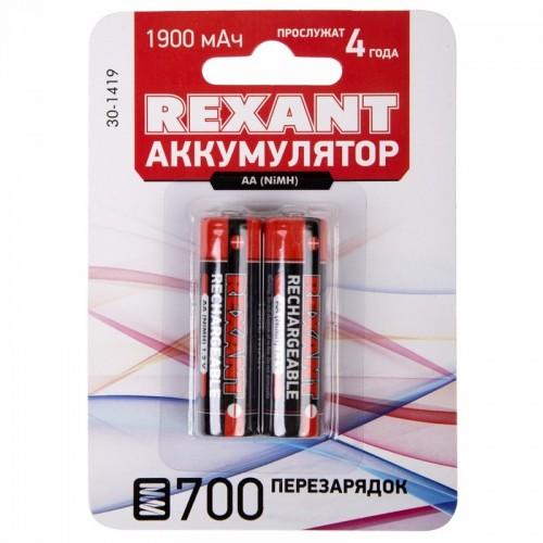 Аккумулятор тип AA «пальчиковый» 1.2 В 1900 мАч блистер 2 шт. REXANT