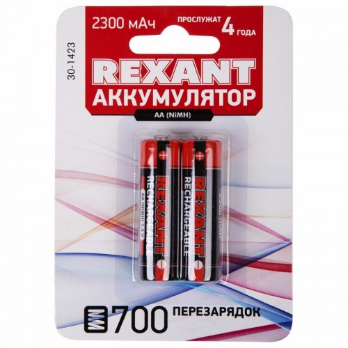 Аккумулятор тип AA «пальчиковый» 1.2 В 2300 мАч блистер 2 шт. REXANT