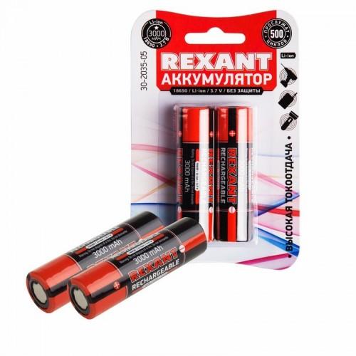 Аккумулятор 18650 unprotected Li-ion 3000 mAH 3.7 В 2 шт. блистер REXANT