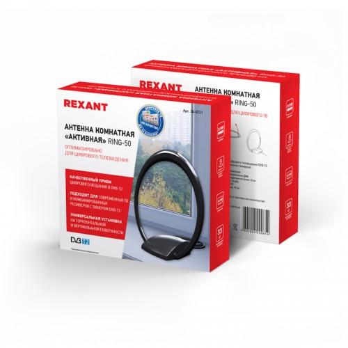 Антенна REXANT комнатная «Активная» для цифрового телевидения DVB-T2, Ring-50