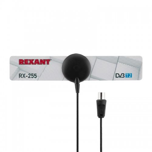 ТВ антенна комнатная для цифрового телевидения DVB-T2 на присоске, RX-255 REXANT