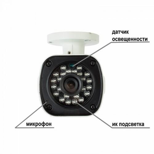 Беспроводная уличная WiFi Smart камера с микрофоном