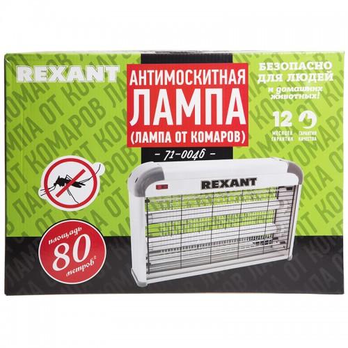 Антимоскитная лампа 2х10Вт, 220В (R80)  REXANT