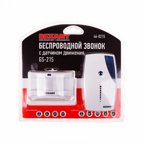 Беспроводной звонок с выносным датчиком движения (модель GS-215)  REXANT