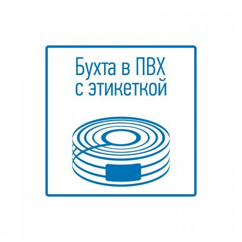 PROconnect Телефонный кабель ШТЛП 4 жилы CCA, белый, 100м