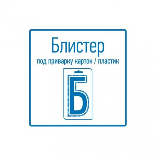"ДЕЛИТЕЛЬ  ТВ  x 8 + 9шт. F   ""BOX""  5-1000 МГц  ""GOLD""  | 05-6105-1 | REXANT"